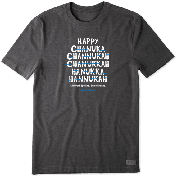 Men's Happy Hanukah Crusher Tee