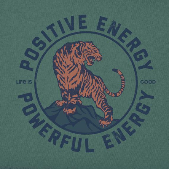 Men's Powerful Energy Crusher Tee