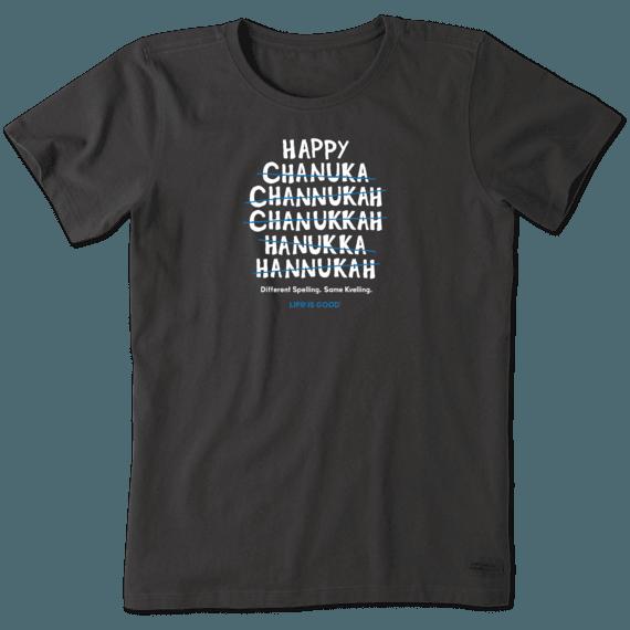 Women's Happy Hanukah Crusher Tee